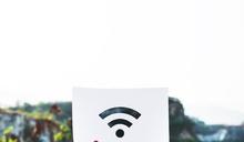 全世界的WiFi都不安全了? 蘋果和谷歌承諾盡快修復