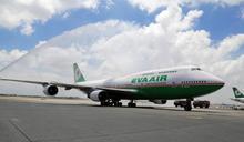 長榮波音747客機完成航班 空中皇后24 日退役儀式