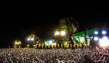 由人訓練的 AI 視覺就像多數人一樣,都認為這是一場演唱會的照片
