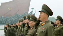【Yahoo論壇/蔡增家】北韓列「支持恐怖主義國家」 美國的弦外之音是?