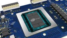 Intel新晶片展現對AI領域野心 Facebook助一臂之力