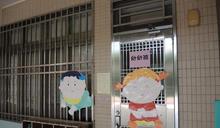 彰化腸病毒疫情持續漫延 50多家幼兒園停班停課