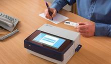 英團隊研發出新型吸毒檢測技術:只要按個指紋等 10 分鐘