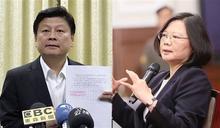 傅崐萁批司法迫害 總統府超酸回應了
