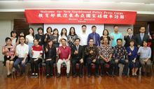 東南亞4國外媒訪臺 讚譽技職教育