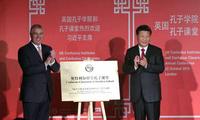 【Yahoo論壇】傳揚孔孟或中國文化 不能過度政治化