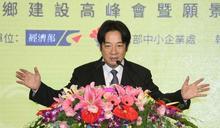 【Yahoo論壇/陳冠安】賴清德想搞台獨 請別拖中華民國下水