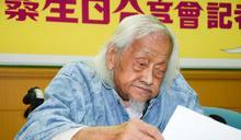 100年來堅持台灣獨立,革命家史明一句「對不起年輕人」道出一生最大遺憾