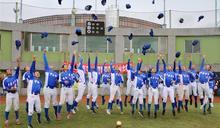 高中軟式棒球決賽 中華完封協志奪冠