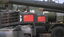 【Yahoo論壇/林穎佑】解放軍「軍委管總、戰區主戰、軍種主建」與軍改的關係