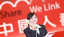 安聯人壽7.8萬張保單 改由中國人壽1元承接