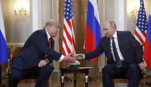 【Yahoo論壇/翁履中】從美俄峰會 看川普改變美國