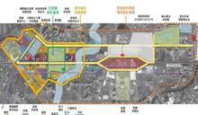 桃園會展中心興建工程第一階段標案 即日起至107年1月12日上網公告