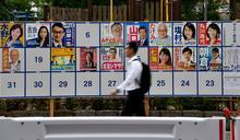 【Yahoo論壇/楊鈞池】日本「令和政治」尚未浮現?2019年參議院選舉結果之分析