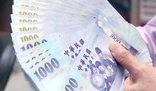 調查:台灣男性月薪低於3萬 近半數未婚