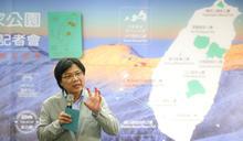 葉俊榮說明台灣國家公園之美 (圖)