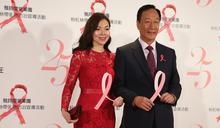 粉紅絲帶乳癌防治宣導慈善晚會(1) (圖)