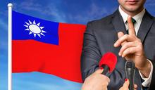 【Yahoo論壇/戴發奎】誰在導演台灣總統大選?
