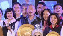 【Yahoo論壇/張宇韶】韓國瑜始終知道 如何收割最大政治利益
