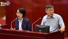 【Yahoo論壇/Lin Bay 好 油】吳音寧版的北農規劃案到底是怎麼形成的呢?