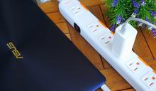 世界最小筆電萬用充電器 Innergie 55CC 開箱評測!讓你跟巨大笨重的筆記型電腦充電器說拜拜