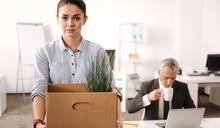【Yahoo論壇/黃大米】你得到「離職不好意思」這種病嗎