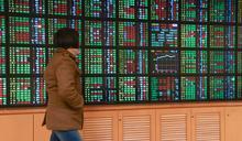 台股連失兩大關卡 終場大跌172點收10393點