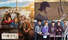 B1A4為新劇《The Package》獻唱首波OST 先來試聽一小段吧~完全能夠甜到心頭呢~!