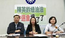 中選會人事審查 陳英鈐綠背景遭疑