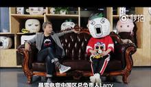 暴雪加暴走!中國網紅王尼瑪將任《鬥陣特攻》APAC決賽解說