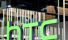VR事業恐成負擔 HTC傳出將打包出售