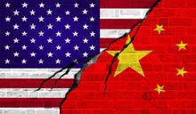 【Yahoo論壇/包淳亮】如果美國不是「料敵從寬」 大陸不是「狂妄自大」