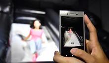 Sony新款旗艦機 主打照相追焦性能 (圖)