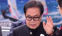 韓國歌手 趙英男找人代畫高價出售被判有罪處以緩刑