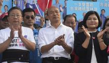 【Yahoo論壇/張宇韶】製造亡黨感的恐懼與仇恨 是韓國瑜選戰核心策略