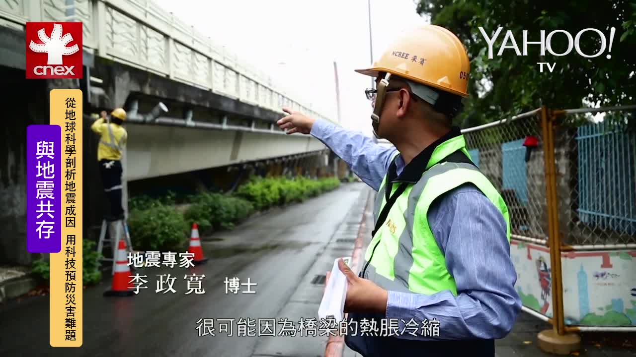不怕天氣、不用人力 他用光纖讓橋樑防颱也防震