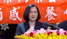 【Yahoo論壇/林青弘】2020年總統大選 藍有優勢綠難拚勝