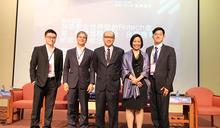 監理沙盒最快明年初申請 FinTech論壇為臺灣提建言