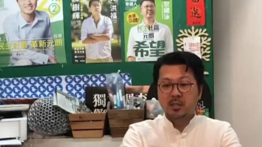 15港議員錄影片挺台 呼籲台選民要投票「護民主」
