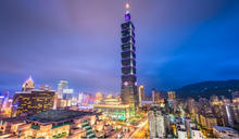 紐時:「小」才是未來!2020經濟成長國將是台灣、越南
