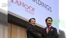 日本雅虎、line整併成真 明年10月前完成