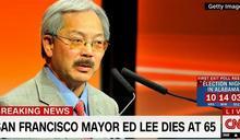 舊金山首位華裔市長 李孟賢逝世享壽65歲