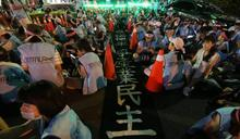 【Yahoo論壇/林昭禎】走在鋼索上的罷工行動