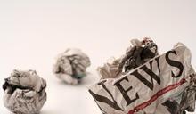 【Yahoo論壇/陳清河】傳統報紙產業還有明天嗎?
