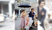 新娘出嫁撐「黑傘」有意義 網友曝真相:南北還不同