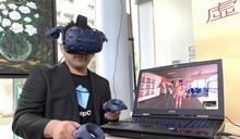 【Yahoo論壇/陳清河】從VR、AR走入MR的世界