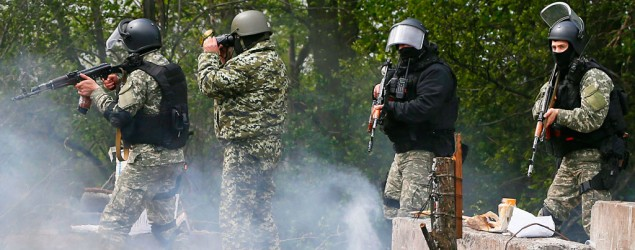 Ukrainian troops move against insurgents