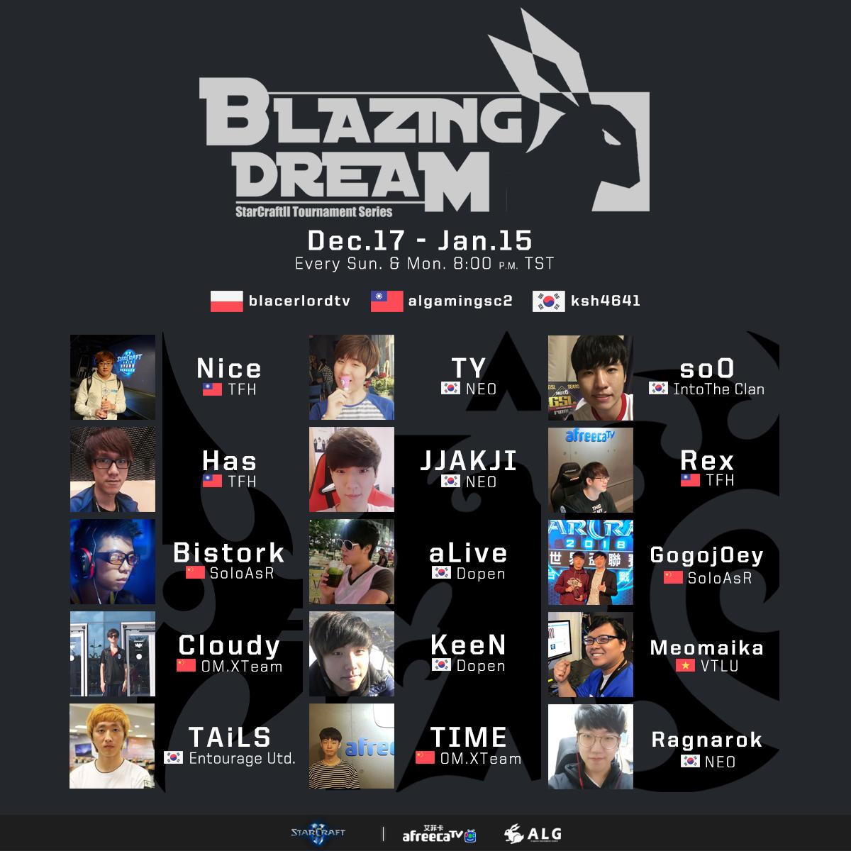 《星海爭霸II》BlazingDream 國家團隊公開賽 17 日開打,賽事為期一個月