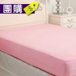 四防床褥保護罩