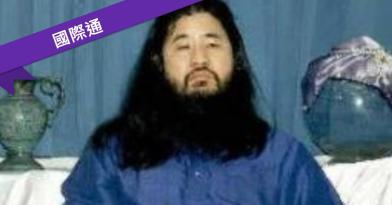 毒氣害13死 死刑23年後定讞